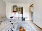 Vente Appartement 2 pièces 38m² Annonay (07100) - Photo 4