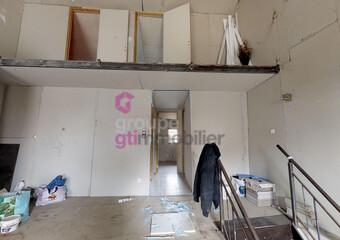 Vente Maison 5 pièces 139m² Quintenas (07290) - Photo 1