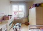 Vente Maison 6 pièces 115m² Veauche (42340) - Photo 4