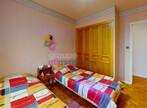 Vente Maison 5 pièces 142m² Saint-Paul-en-Cornillon (42240) - Photo 6
