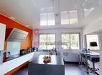 Vente Maison 8 pièces 420m² Firminy (42700) - Photo 3