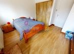 Vente Maison 6 pièces 114m² Montbrison (42600) - Photo 4