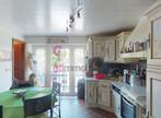 Vente Maison 141m² Coubon (43700) - Photo 2