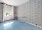 Vente Maison 4 pièces 90m² Les Villettes (43600) - Photo 5