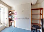 Vente Maison 8 pièces 150m² Arlanc (63220) - Photo 6