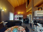 Vente Maison 105m² Chadrac (43770) - Photo 13