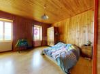 Vente Maison 8 pièces 200m² Chomelix (43500) - Photo 12