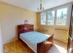 Vente Appartement 5 pièces 80m² Villars (42390) - Photo 5