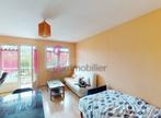Vente Appartement 34m² Brives-Charensac (43700) - Photo 1