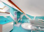Vente Maison 3 pièces 11m² Montbrison (42600) - Photo 5