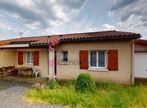 Vente Maison 96m² Lantriac (43260) - Photo 2