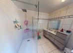 Vente Maison 110m² Coubon (43700) - Photo 4