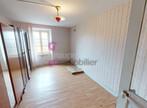 Vente Maison 5 pièces 110m² Jullianges (43500) - Photo 15