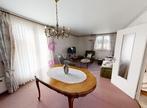Vente Maison 4 pièces 89m² Augerolles (63930) - Photo 4