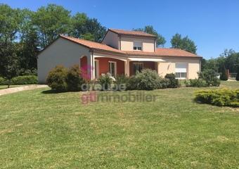 Vente Maison 5 pièces 180m² Issoire (63500) - Photo 1
