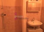 Vente Maison 4 pièces 101m² Beaune-sur-Arzon (43500) - Photo 7