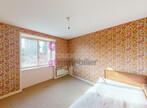 Vente Maison 5 pièces 105m² Sembadel (43160) - Photo 6