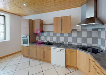 Vente Maison 5 pièces 141m² Périgneux (42380) - Photo 1