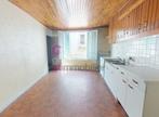 Vente Maison 5 pièces 80m² Montbrison (42600) - Photo 2