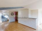 Vente Appartement 3 pièces 77m² Le Chambon-Feugerolles (42500) - Photo 1