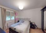 Vente Maison 105m² Chadrac (43770) - Photo 3