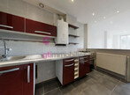 Vente Appartement 3 pièces 57m² Annonay (07100) - Photo 1