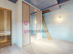 Vente Maison 7 pièces 170m² Saillant (63840) - Photo 8