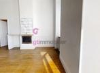 Vente Appartement 5 pièces 212m² ANNONAY - Photo 6