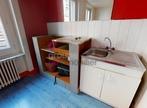 Vente Appartement 1 pièce 27m² Saint-Étienne (42100) - Photo 4