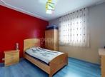 Vente Maison 10 pièces 250m² Ambert (63600) - Photo 11
