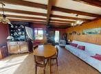 Vente Maison 3 pièces 60m² Saint-Hilaire-Cusson-la-Valmitte (42380) - Photo 5