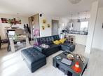 Vente Appartement 3 pièces 77m² Montbrison (42600) - Photo 1