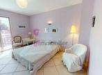 Vente Maison 8 pièces 216m² Aurec-sur-Loire (43110) - Photo 7