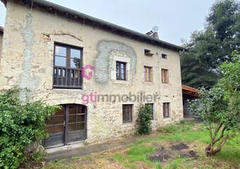Vente Maison 5 pièces 117m² Saint-Pierre-du-Champ (43810) - Photo 1