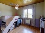 Vente Maison 6 pièces 132m² Augerolles (63930) - Photo 5