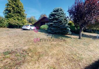 Vente Maison 3 pièces 60m² Saint-Hilaire-Cusson-la-Valmitte (42380) - Photo 1