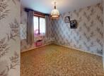 Vente Maison 5 pièces 133m² Bas-en-Basset (43210) - Photo 7