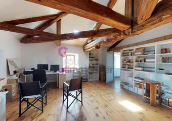 Vente Maison 9 pièces 200m² Saint-Amant-Roche-Savine (63890) - Photo 1