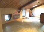 Vente Maison 4 pièces 140m² Monistrol-sur-Loire (43120) - Photo 7