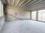 Vente Appartement 110m² Annonay (07100) - Photo 1