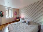 Vente Maison 5 pièces 1m² Beauzac (43590) - Photo 5