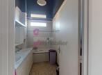 Vente Appartement 90m² Montbrison (42600) - Photo 6