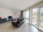 Vente Maison 130m² Le Puy-en-Velay (43000) - Photo 11