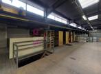 Vente Local industriel 1 750m² Saint-Germain-Laprade (43700) - Photo 17