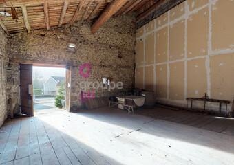 Vente Divers 90m² Saint-Romain-Lachalm (43620) - Photo 1