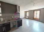 Vente Appartement 2 pièces 56m² Sury-le-Comtal (42450) - Photo 1