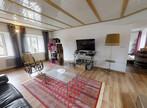 Vente Maison 6 pièces 120m² Langeac (43300) - Photo 5