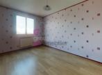 Vente Appartement 5 pièces 95m² Annonay (07100) - Photo 4