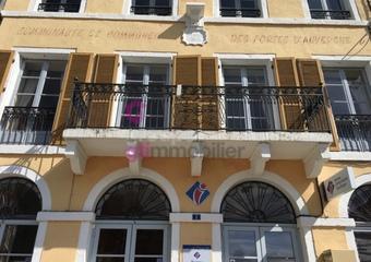 Vente Immeuble 170m² Saint-Paulien (43350) - Photo 1