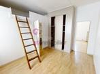 Vente Appartement 2 pièces 40m² Le Chambon-Feugerolles (42500) - Photo 1